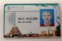 Study Abroad: Eric Nielsen Blogs from China